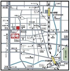 藤島住宅 埼京線 中浦和駅 新築一戸建て