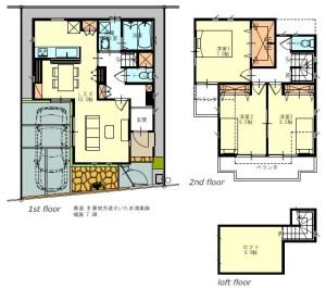 藤島住宅 さいたま市桜区 新築一戸建て