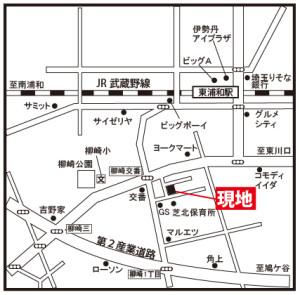第45期東浦和現地案内図
