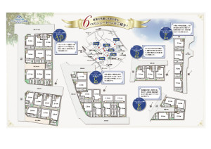 ナチュールヴィーレ浦和全体区画図