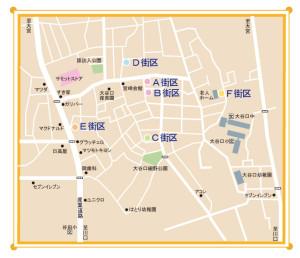 ナチュールヴィーレ浦和 各街区案内図