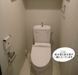既設のトイレです。 給水管が見当たりません。