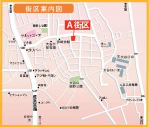 ナテュールヴィーレ浦和A街区案内図