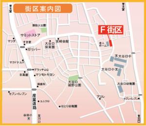 ナテュールヴィーレ浦和F街区案内図