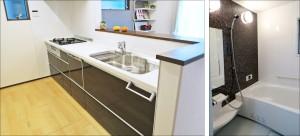 モデルハウス、キッチン・浴室