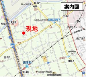 田島4丁目土地案内図