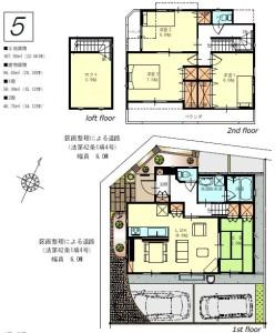 鳩ヶ谷駅、藤島住宅新築戸建