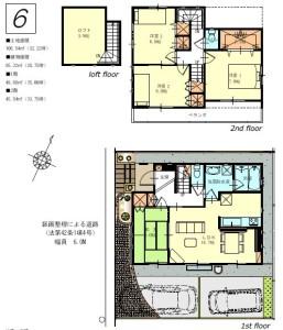 鳩ヶ谷駅、新築一戸建て、藤島住宅