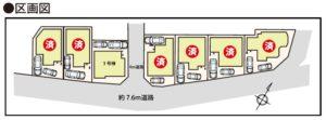 藤島住宅 大宮 戸建区画図