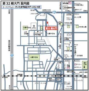 藤島住宅 32期大門案内図