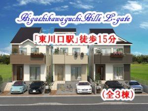 藤島住宅 第32期大門パース
