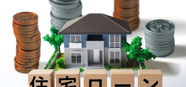 2020年12月 住宅ローン・フラット35最低金利比較