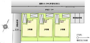 レジデンス・ヒル東川口区画図