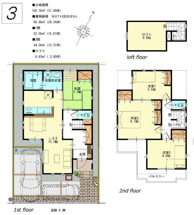 藤島住宅31大門