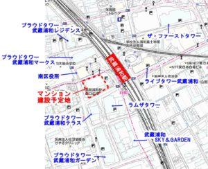 武蔵浦和駅 タワーマンション