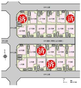 藤島住宅の新築一戸建て区画図