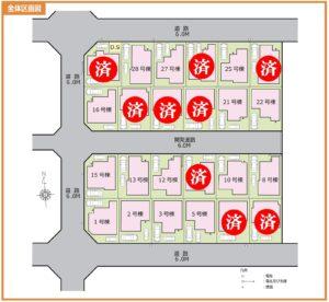 藤島住宅区画図