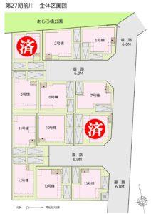 藤島住宅 川口市前川 区画図