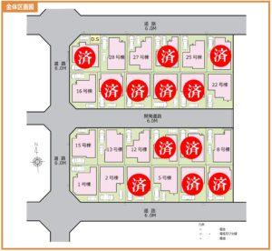 藤島住宅 川口市在家町 区画図
