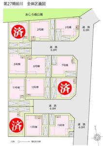 藤島住宅区画図、川口市前川