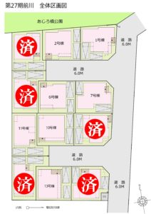 藤島住宅 前川区画図