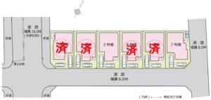 藤島住宅区画図 大門